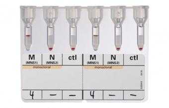 Единичные антигены эритроцитов