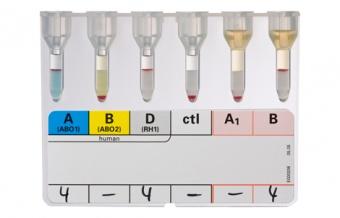 Определение групп крови обратной реакцией